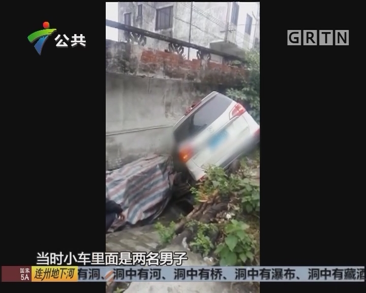 顺德:凌晨民居被撞大洞 住户从房顶逃出