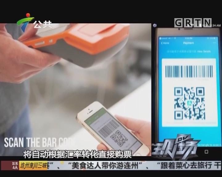 好消息!移动支付可购买香港地铁票啦