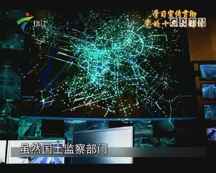 广州交警运用人工智能疏导交通