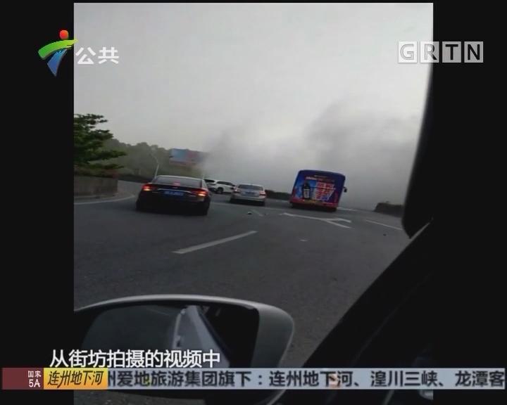 佛山:化工厂发生爆炸 相关部门紧急处置