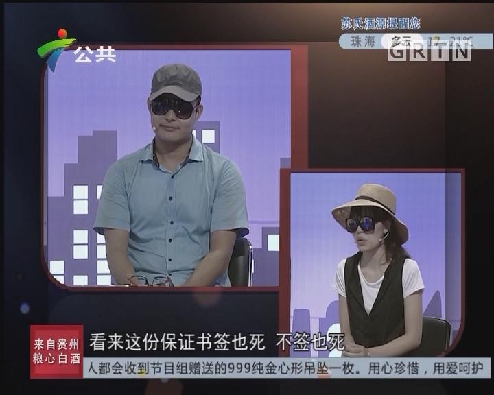 [2017-11-26]和事佬:户口迁移,另有阴谋吗?(下)