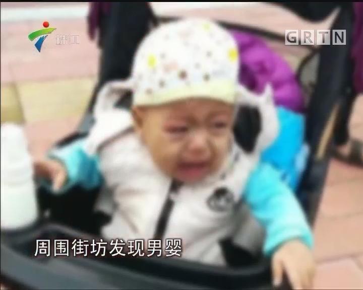 广州:男婴被弃街头 街坊网上合力为其寻亲