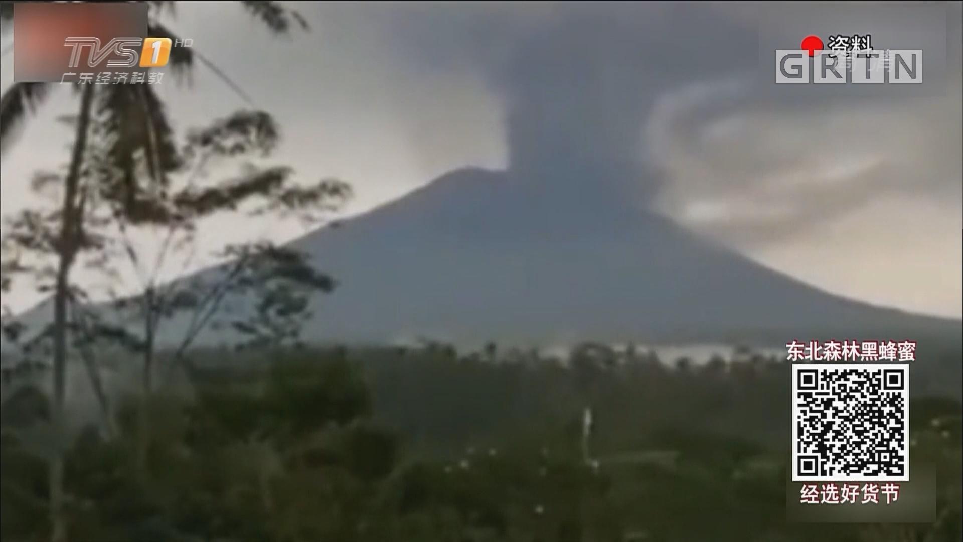 巴厘岛火山喷发机场关闭 近三千广东游客受影响