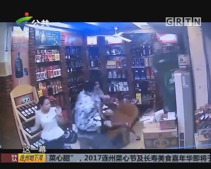烟酒行遭打砸 警方介入调查