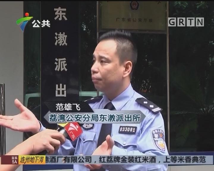广州:七旬老人落河溺水 民警英勇救人