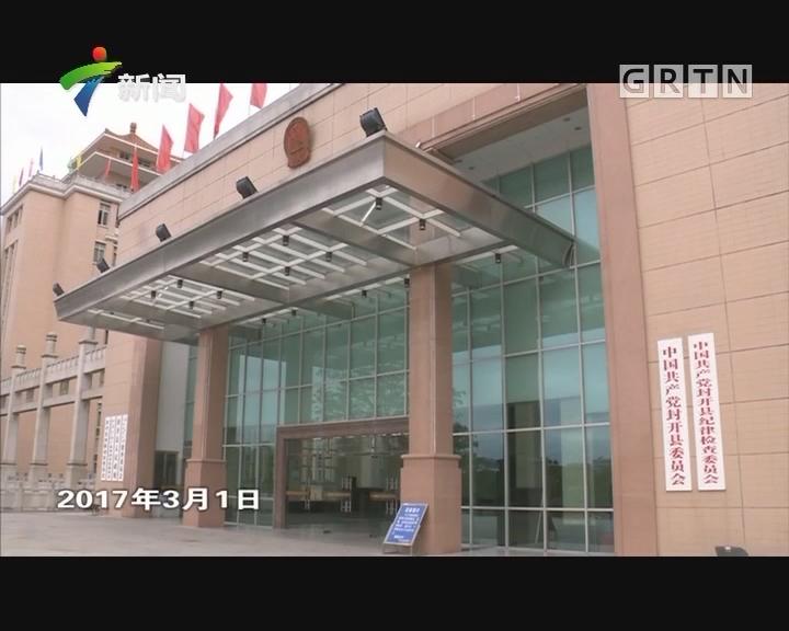 [2017-12-10]廉政观察