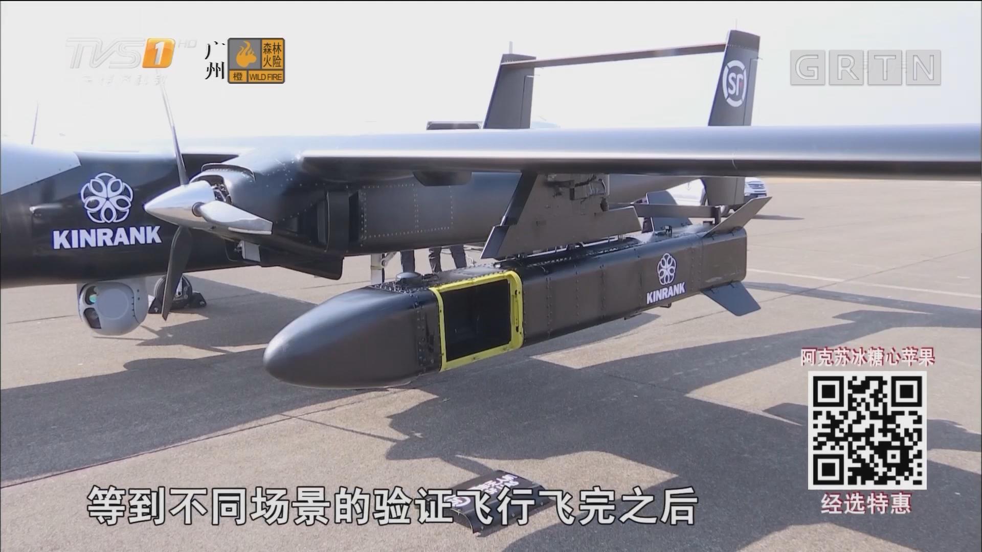 全球最大物流无人飞机正式诞生 未来可用于应急物流