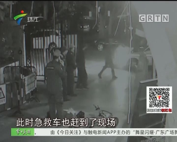 深圳:保安好心施救跌倒男子反遭污蔑 监控还原真相