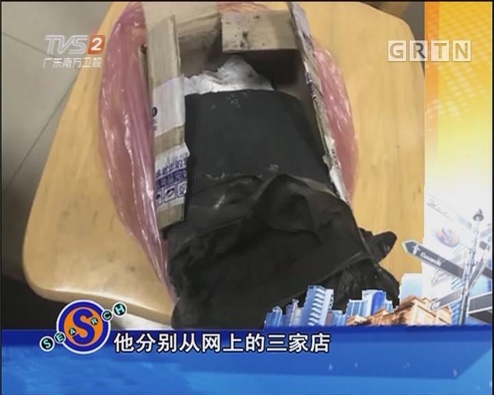 """痴迷古文化 小伙竟自制""""黑火药"""""""