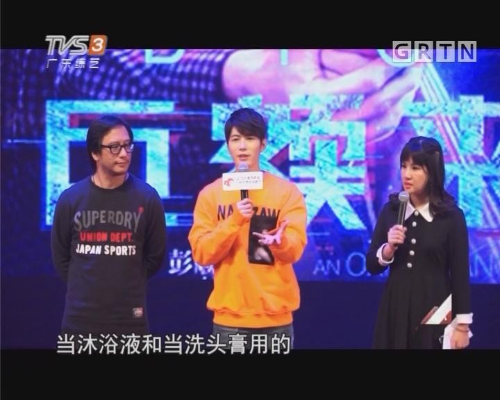 """陈学冬努力在电影《巨额来电》 """"黑化""""大变样"""