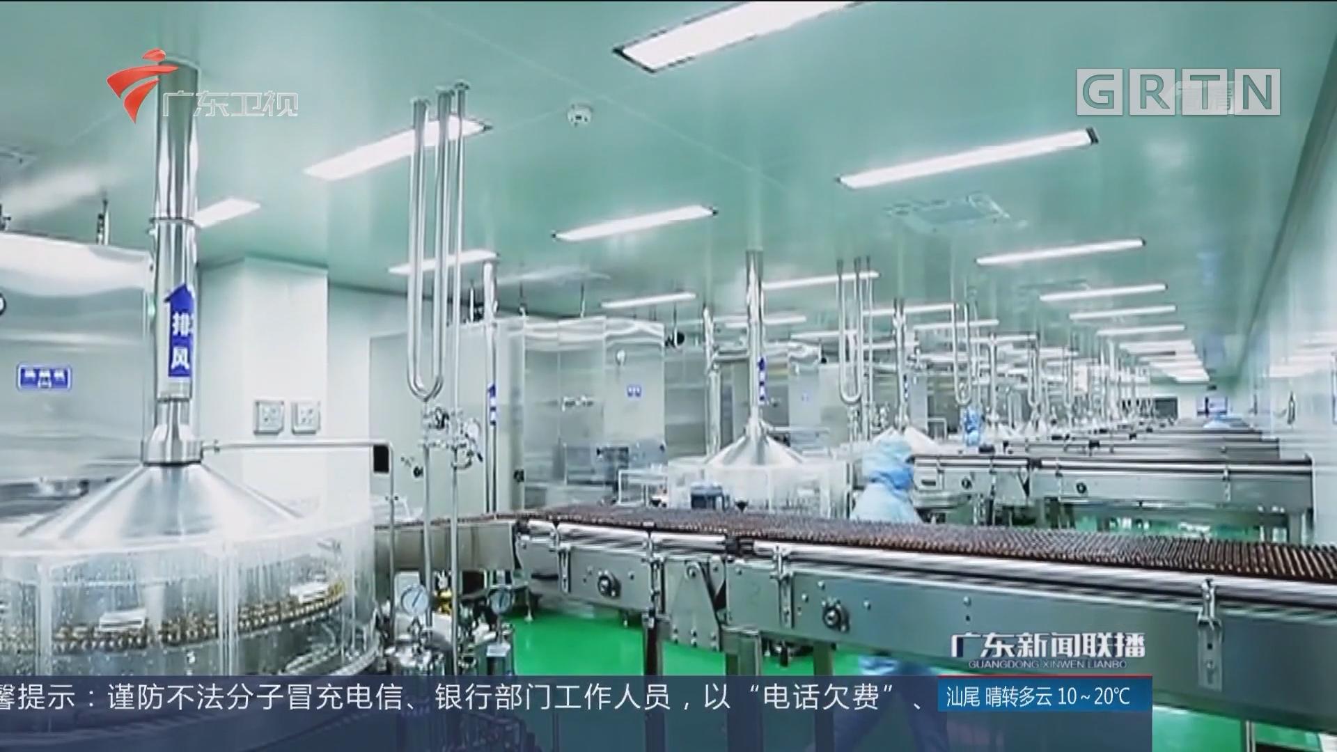 云浮:打造华南地区最大生物医药产业基地
