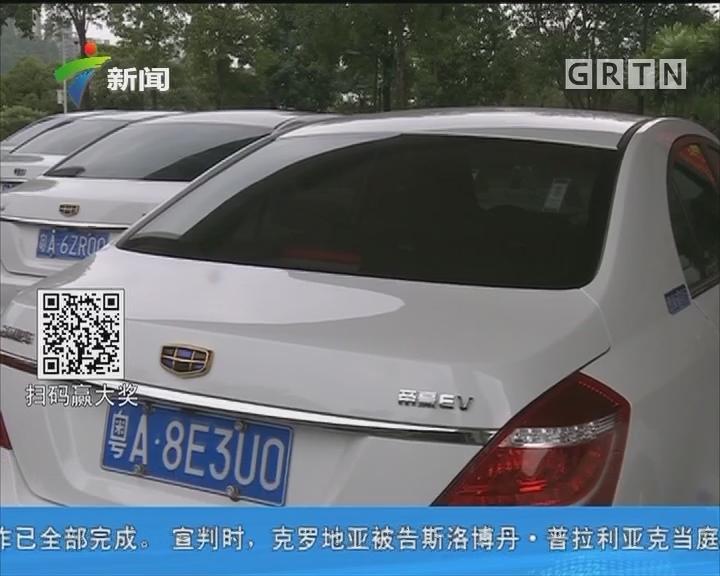 全国首个新能源汽车共享出行平台广州上线