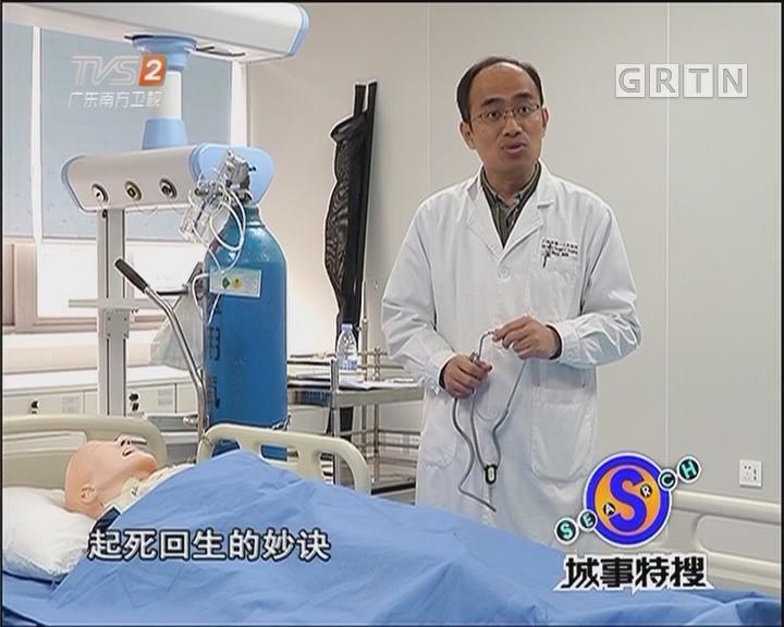 """""""广马""""选手终点心脏骤停 急救大夫还原生死时刻"""