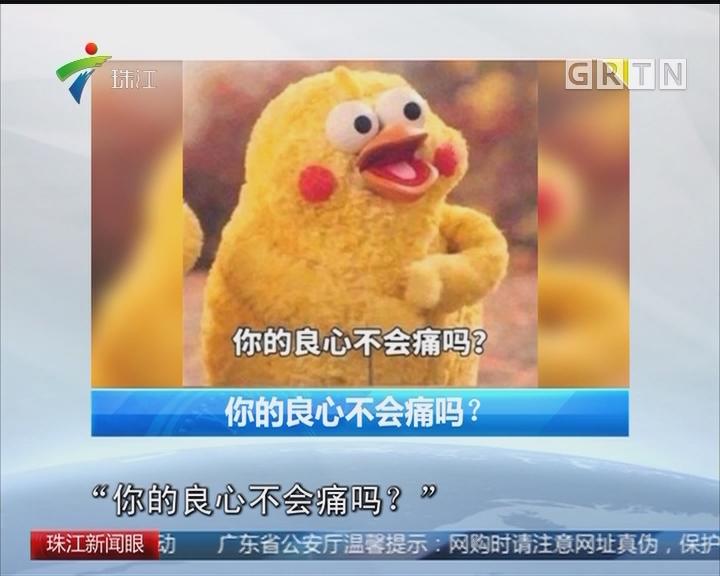 """教育部公布""""2017年度十大网络用语"""""""