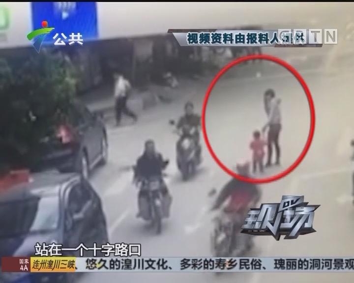 惠州:轿车撞倒两人 小孩遭遇碾压