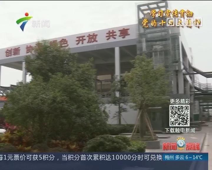 广东以主体功能区规划为基础 环保经济两手抓