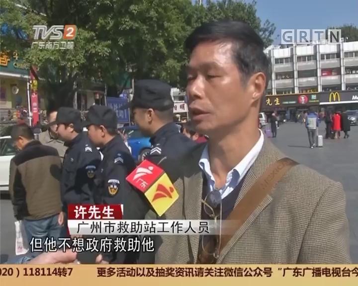 广州:寒冬送温暖 救助站劝导帮扶流浪人员