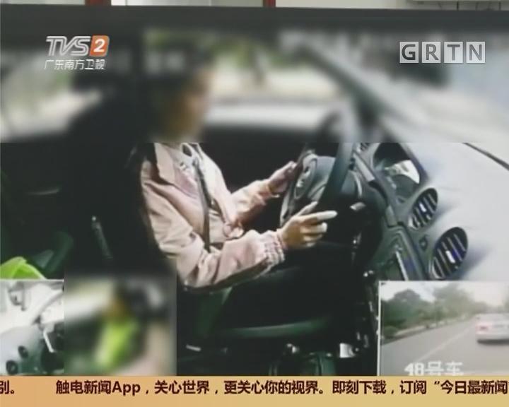 """深圳:为求搭讪女学员 安全员驾考""""放水"""""""