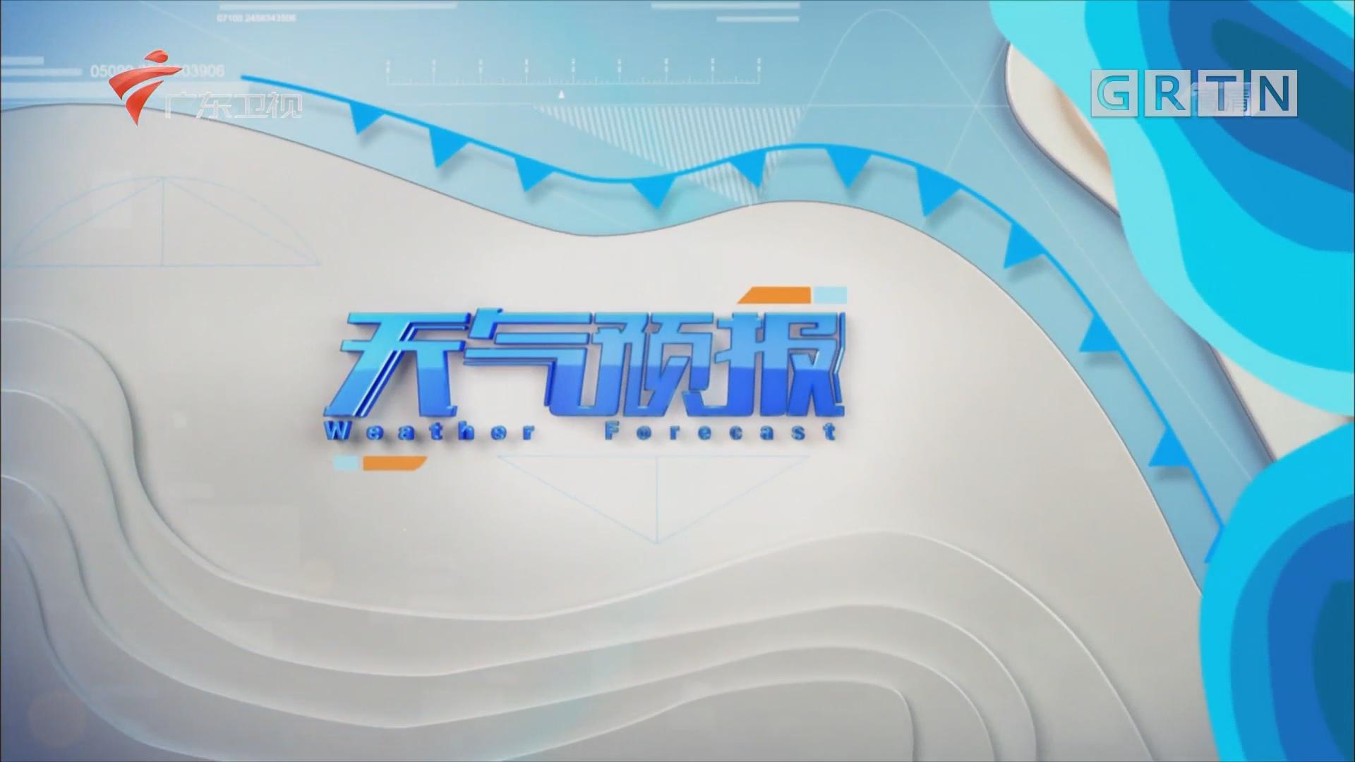 [HD][2017-12-29]广东天气预报