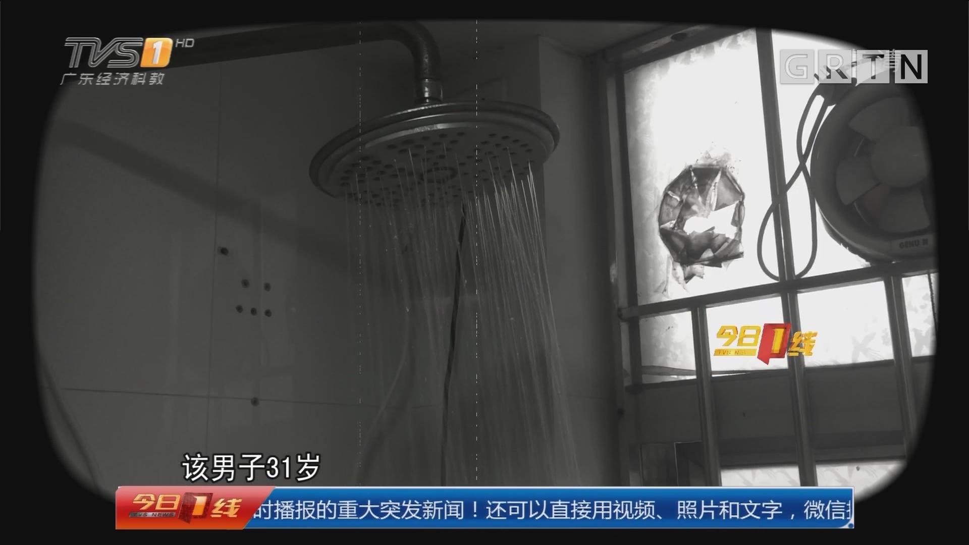 东莞:洗个冷水澡 险些猝死!