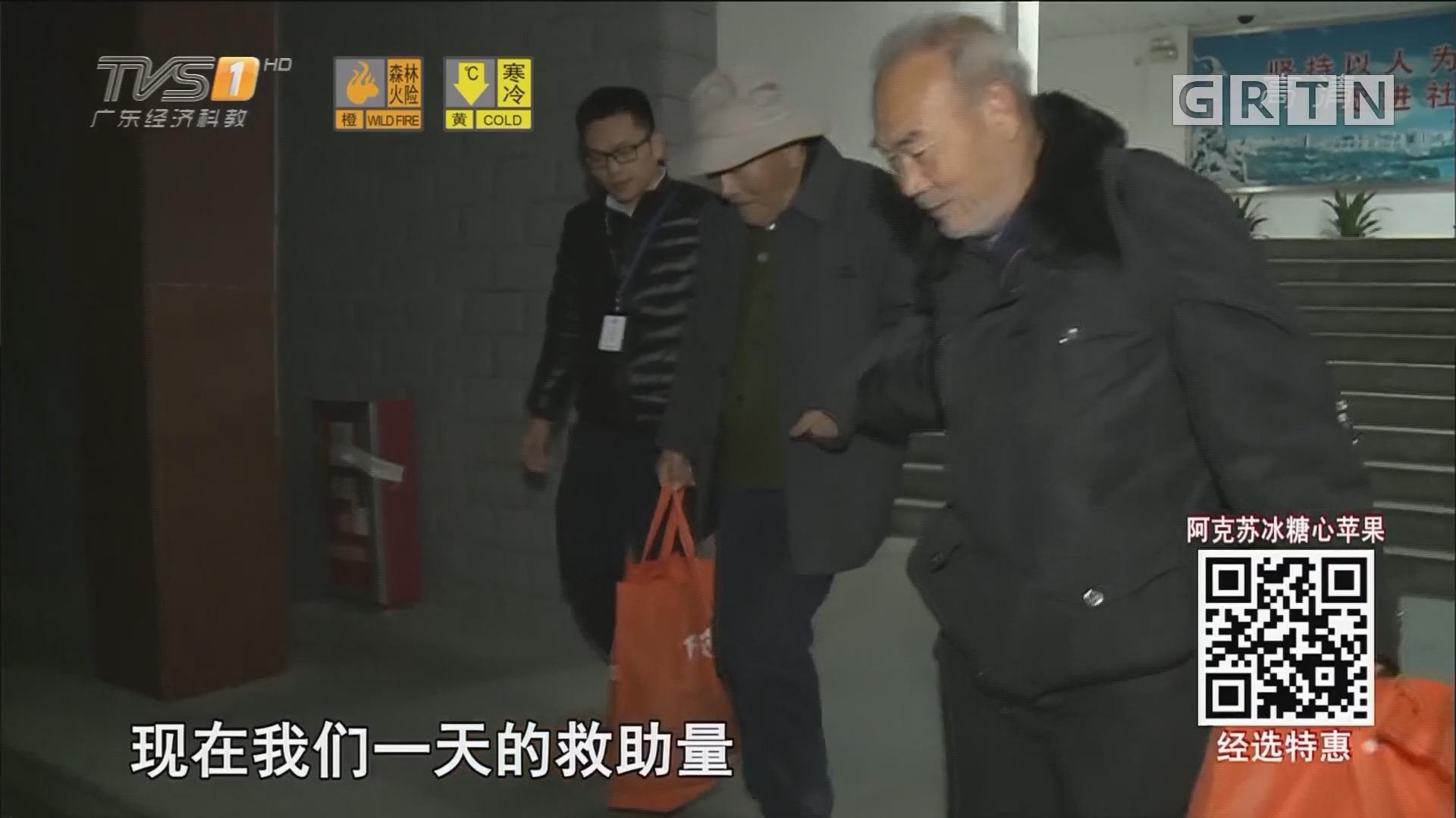 记者探访广州救助站 这个冬天他们不再寒冷