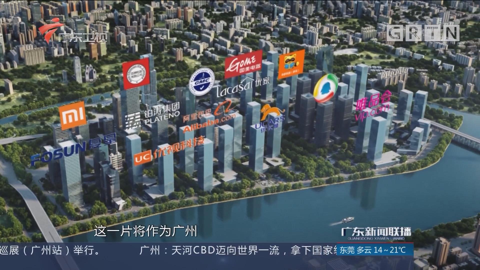 产业集聚引领转型升级 广州成创新热土