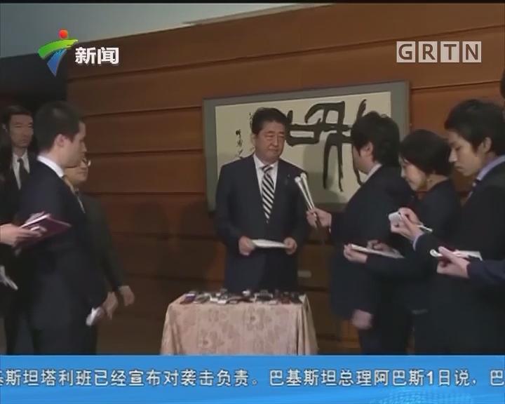 日本政府宣布明仁天皇后年春退位