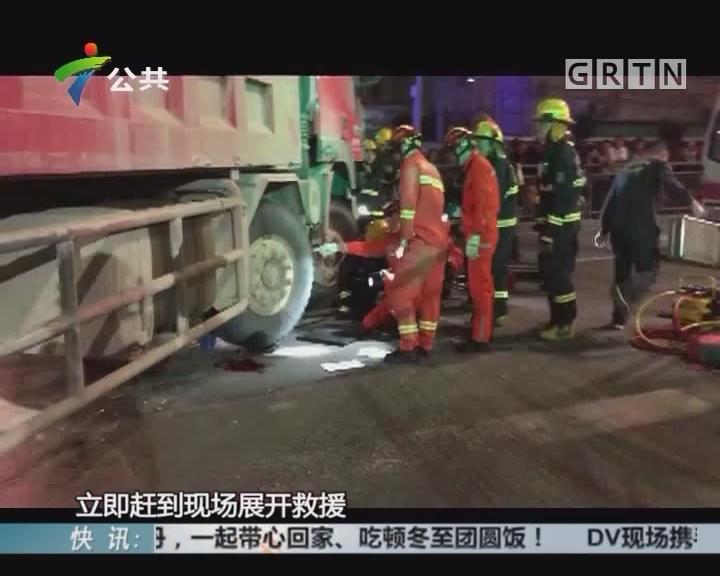 深圳:泥头车与电动车相撞 消防紧急救援