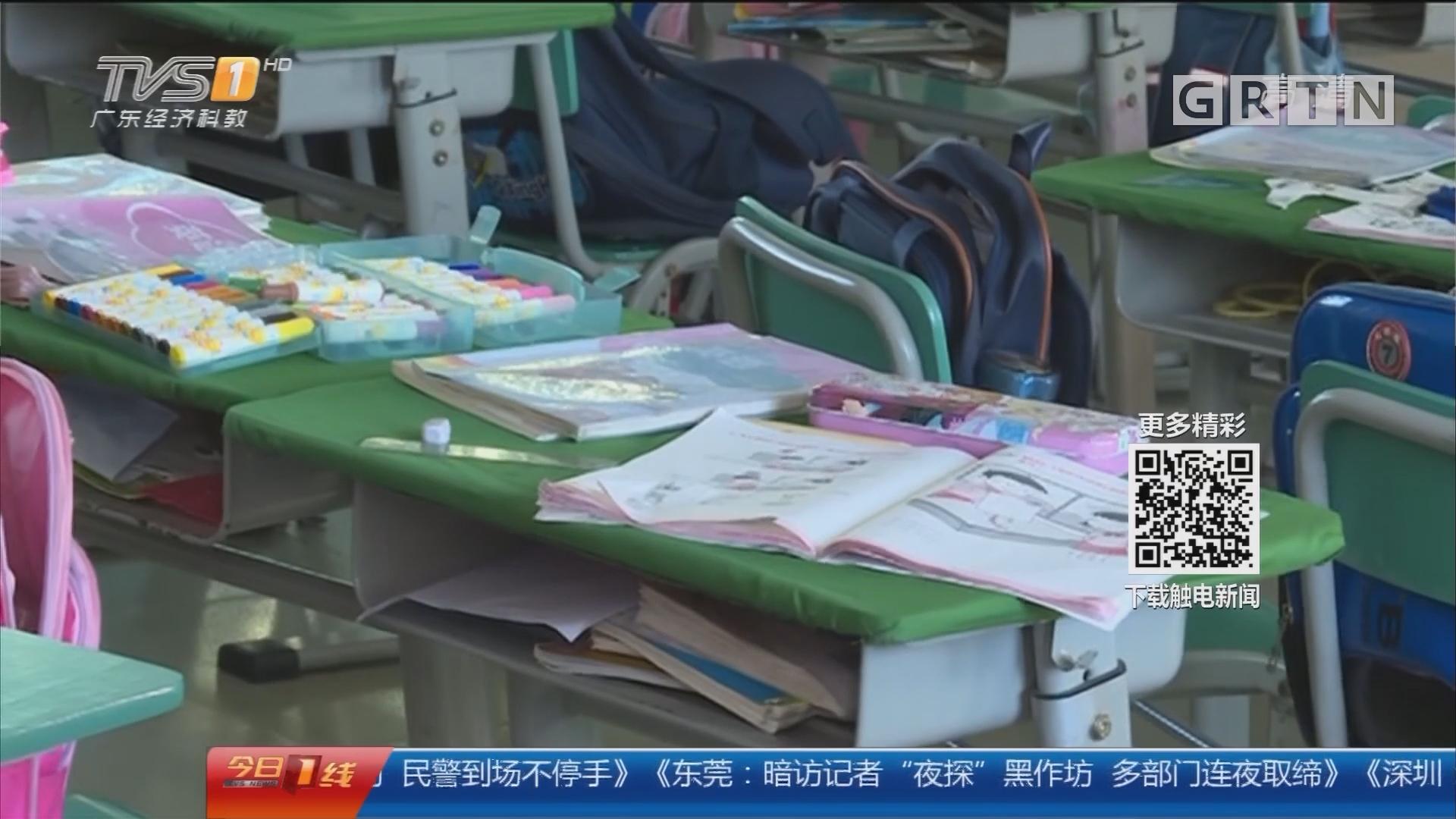 深圳:如此玩笑 默写不出老师竟让学生闻脚?