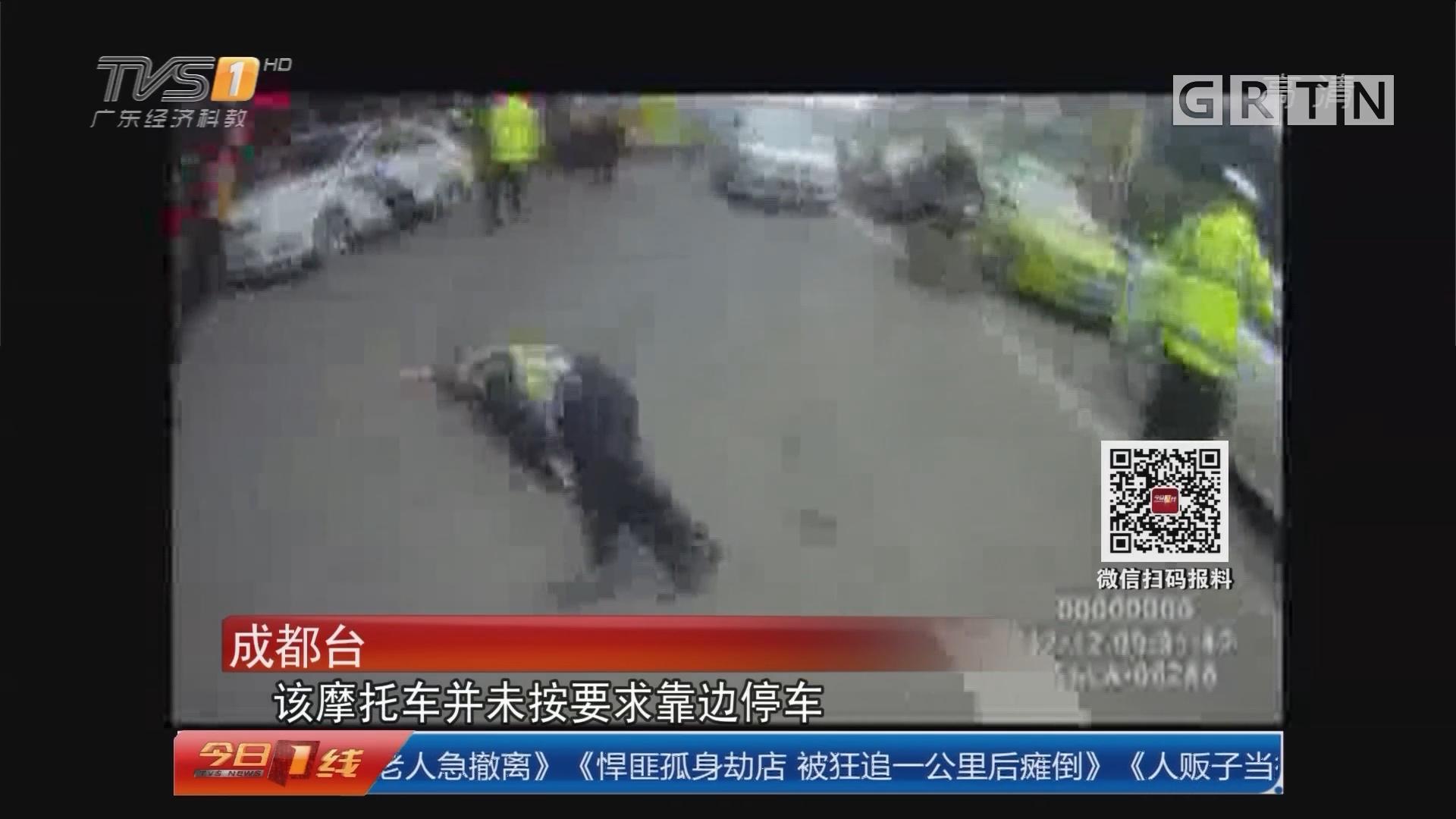 成都:司机拒查撞交警 车主被刑拘