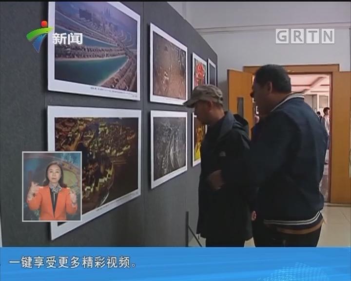 连州国际摄影年展开幕 展出八千多幅作品