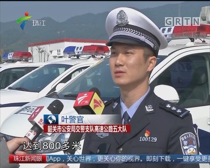 韶关:仁新高速一期月底通车