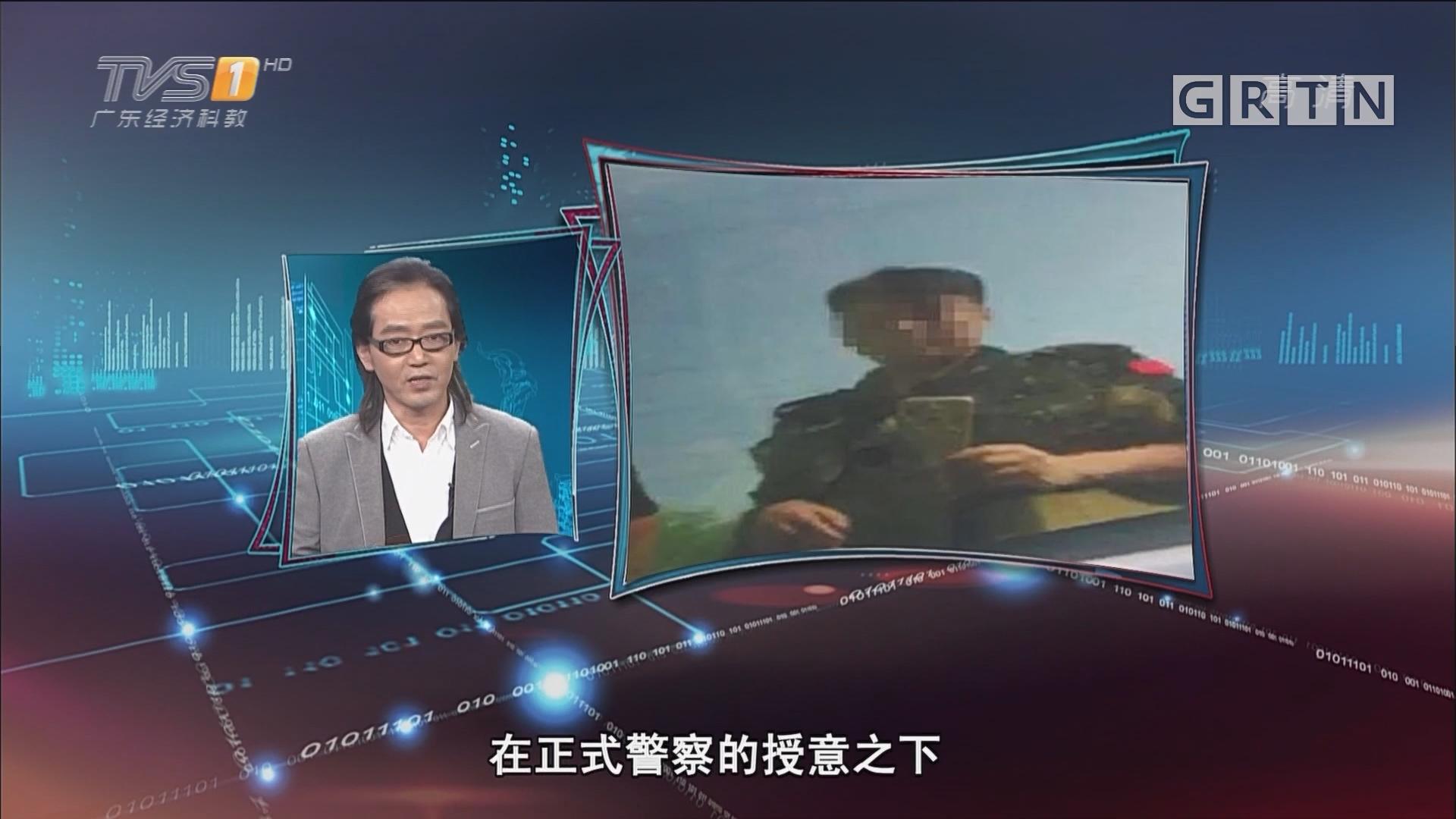 """[HD][2017-12-13]马后炮:""""执法视频""""为何能沦为""""挣钱工具""""?"""