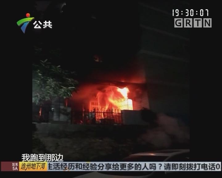 追踪:老人被困火场邻居相救 终于找到救人者