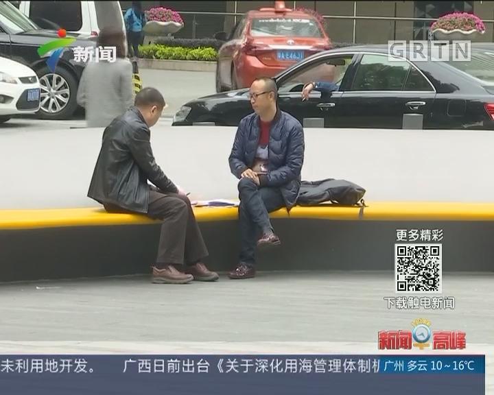 厕所革命进行时:广州推微信一键找厕所功能 可打评分