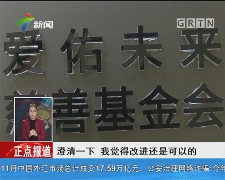 """深圳市民政局叫停 """"同一天生日""""捐款活动"""
