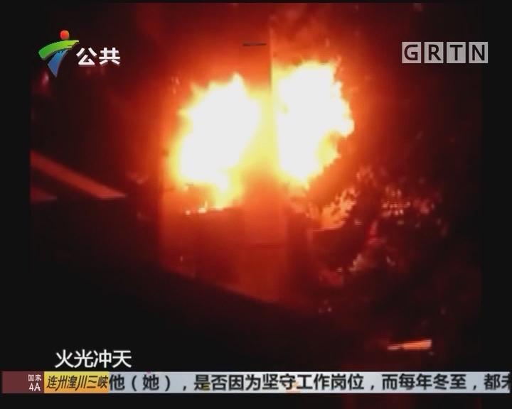江门:居民楼发生爆炸 消防紧急救援