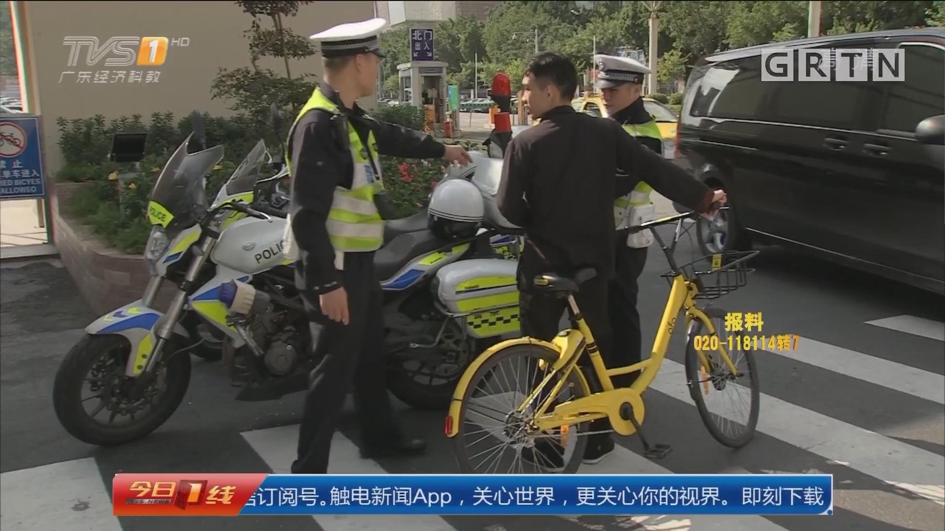 广州:全广州常规设置整治点64个