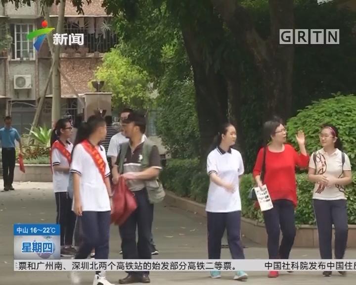 广州:示范性高中或将增至51所