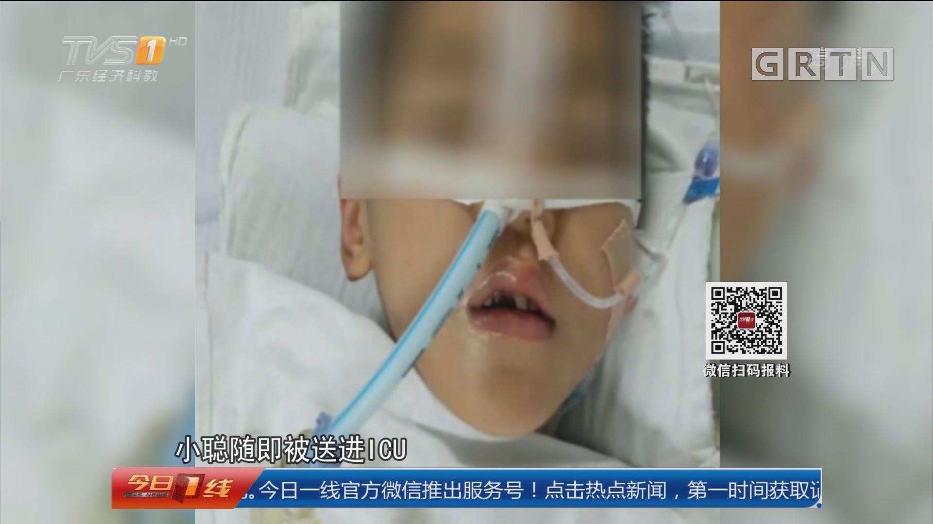清远佛冈:五岁男童误食毒鼠强 家长报警