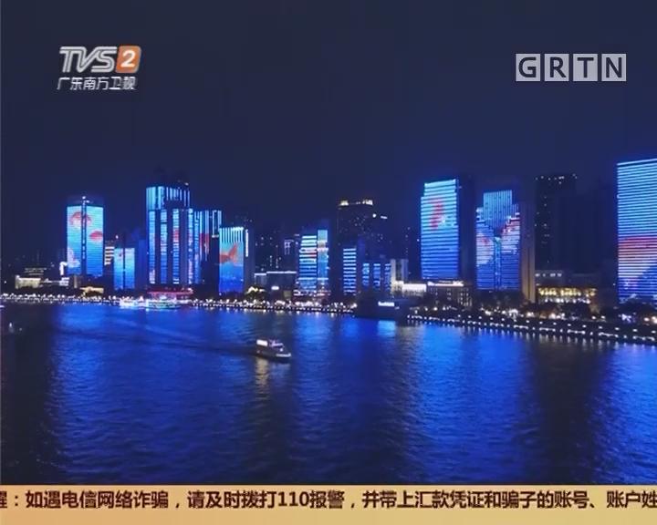 """转角遇到""""美""""系列:广州珠江夜景 江畔夜景升级 疑似银河落珠江"""