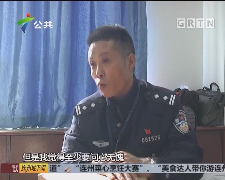 梁裕强:坚守事故调查工作 他从未敢与女儿做约定
