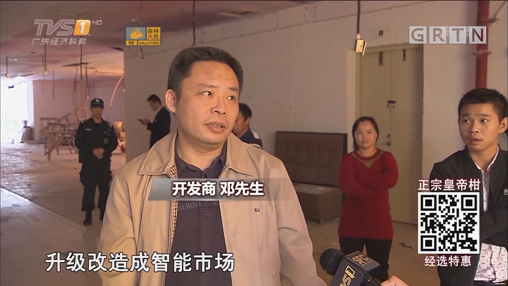 广州:新旧交替手尾长 海珠花园闹纠纷