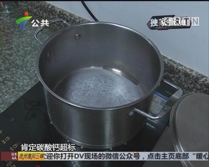居民求助:地下水不符标准 自来水无法安装