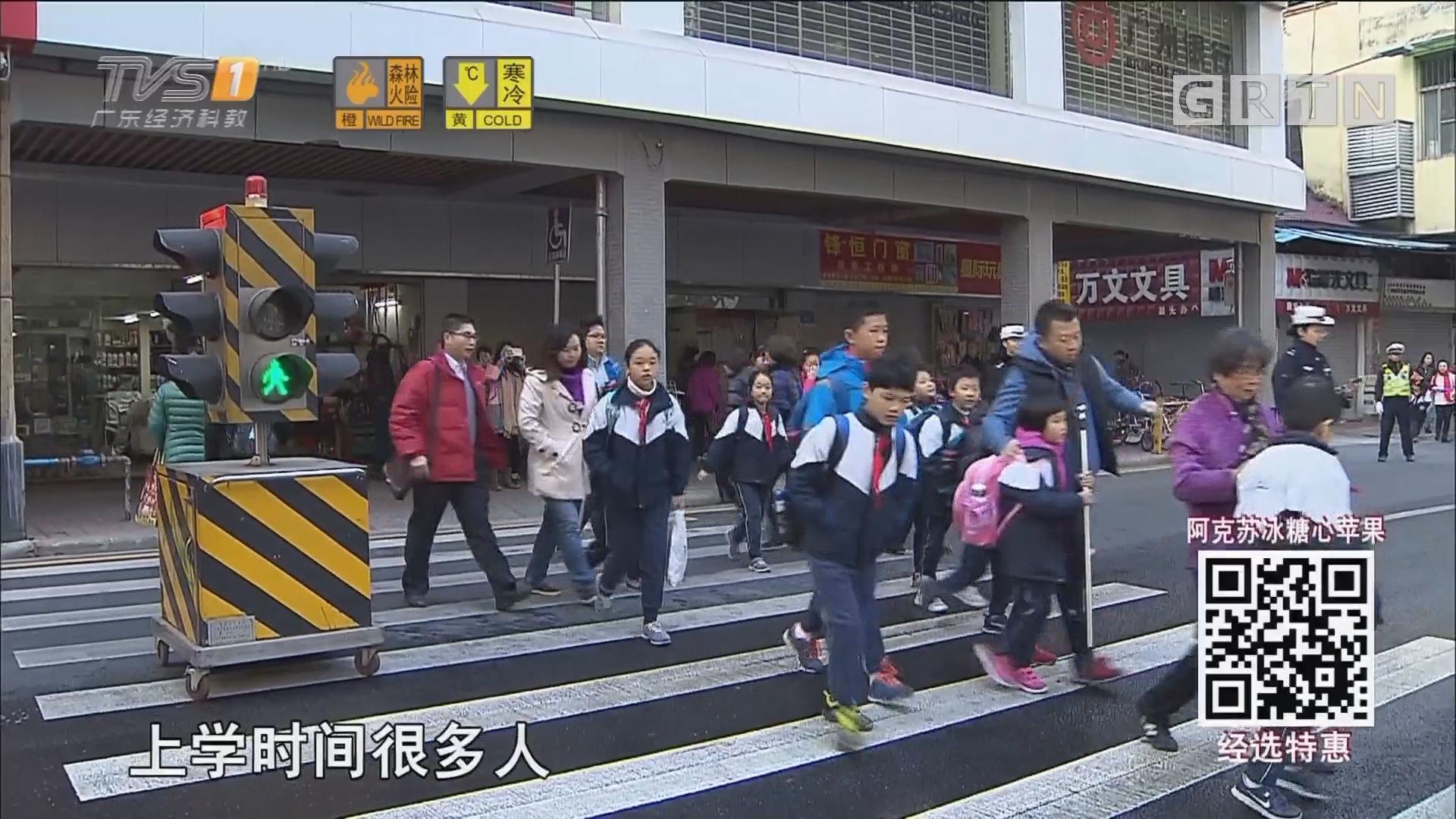"""广州""""警家校""""护畅队上岗 守护学生交通安全"""