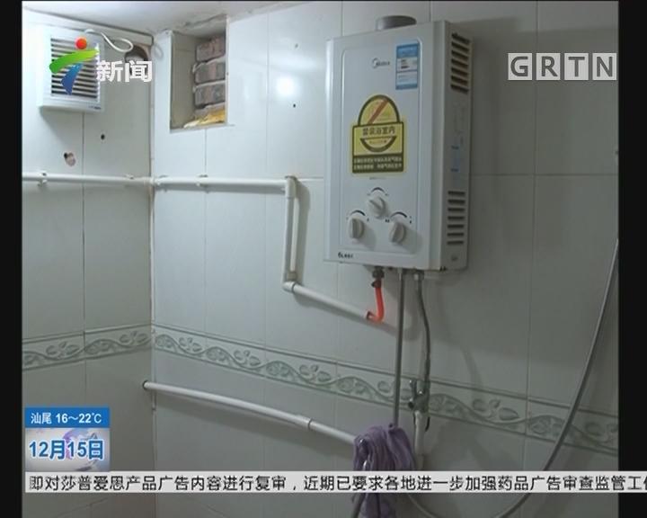 梅州兴宁:9岁男童洗澡煤气中毒身亡