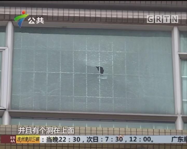 花都:多户玻璃窗被打爆 街坊担忧安全受威胁