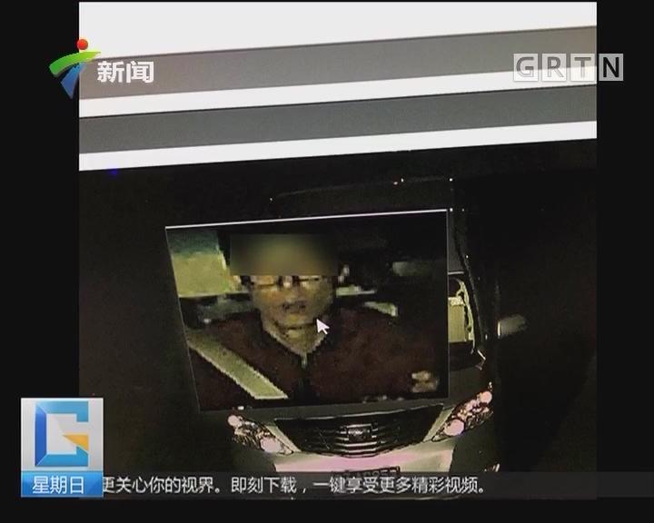 广东珠海:男子澳门冲卡伤警 珠海警方全程布控
