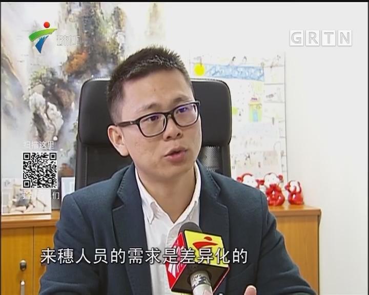 广州:入户入学公租房或用一套积分体系