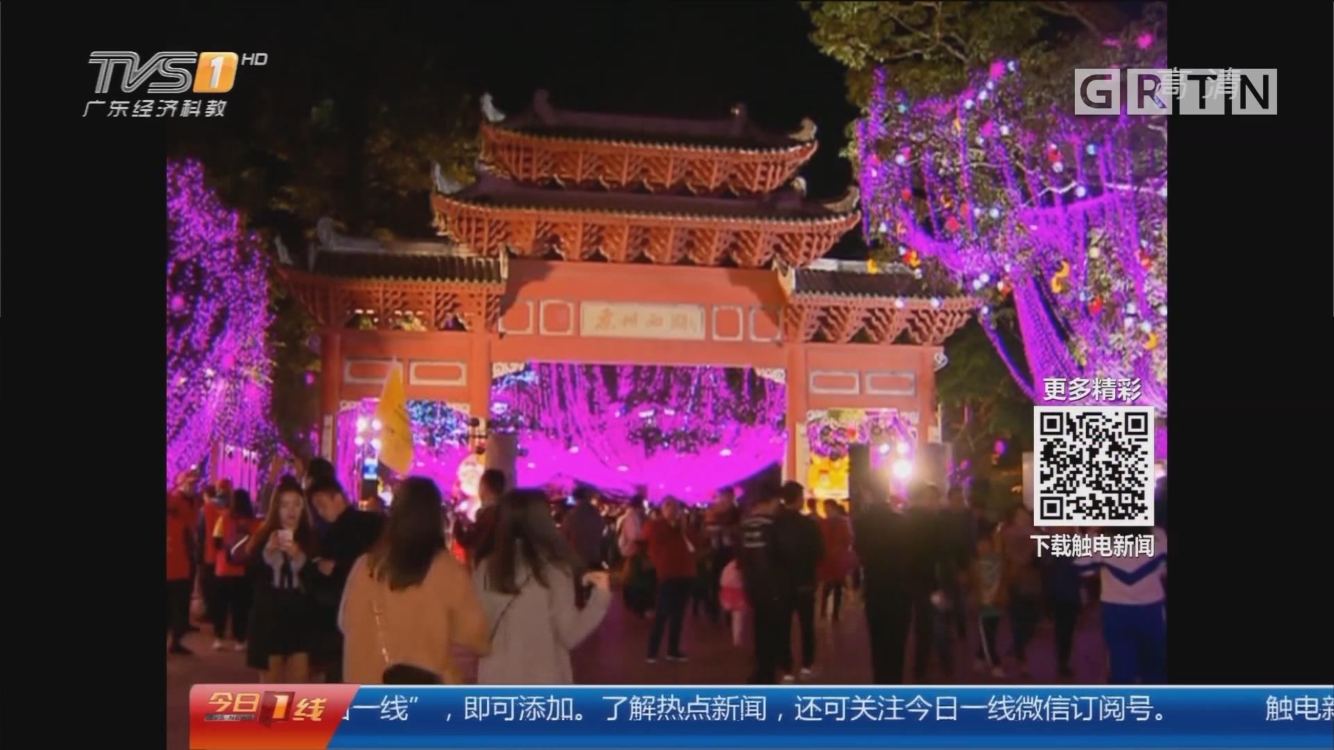 全省各地喜迎新年 惠州:西湖花灯博览会亮灯
